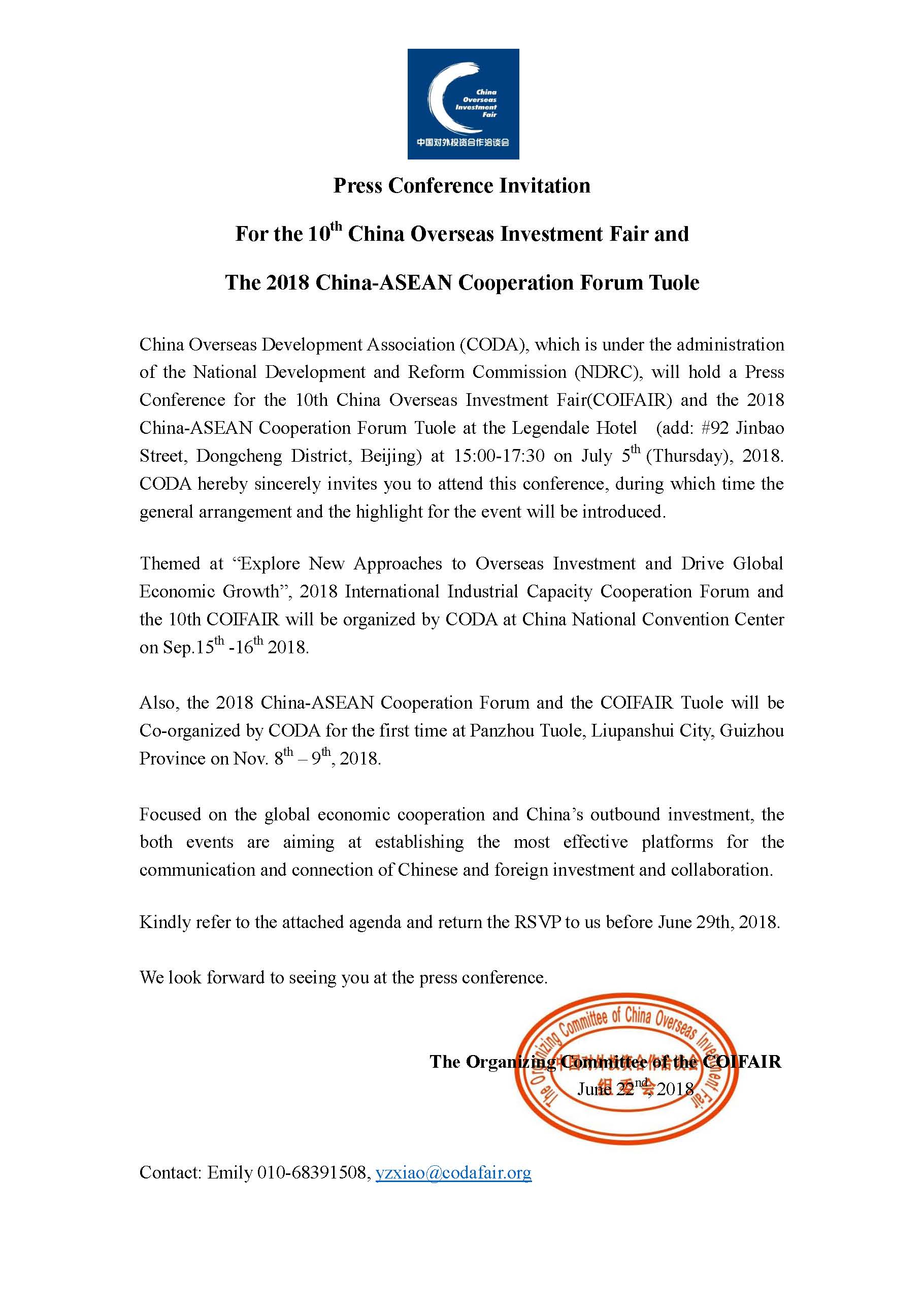 Press Conference Invitation For The 10th China Overseas Investment