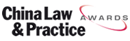 China Law & Practice Awards