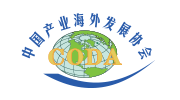 China Overseas Development Association