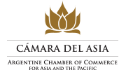 Argentine Chamber of Commerce for Asia and the Pacific