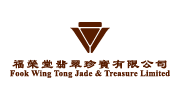 Fook Wing Tong Jade & Treasure Limited