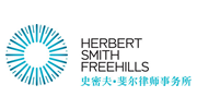 Herbert Smith Freehills Lawyers