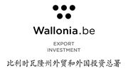 Wallonia Foreign Trade & Investment Agency