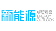 Energy Outlook Magazine